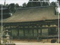 国宝の常楽寺