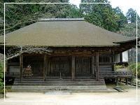 国宝の長寿寺