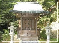 善水寺の六所権現社