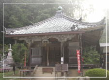 善水寺の元三大師堂